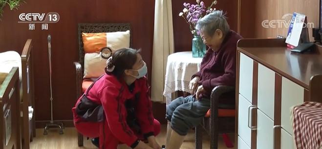 《上海养老服务条例》正式实施 落实多种养老护理