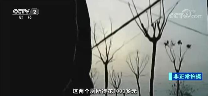"""河南永城农村改造厕所成""""摆设"""" 相关负责人:不知道不清楚"""