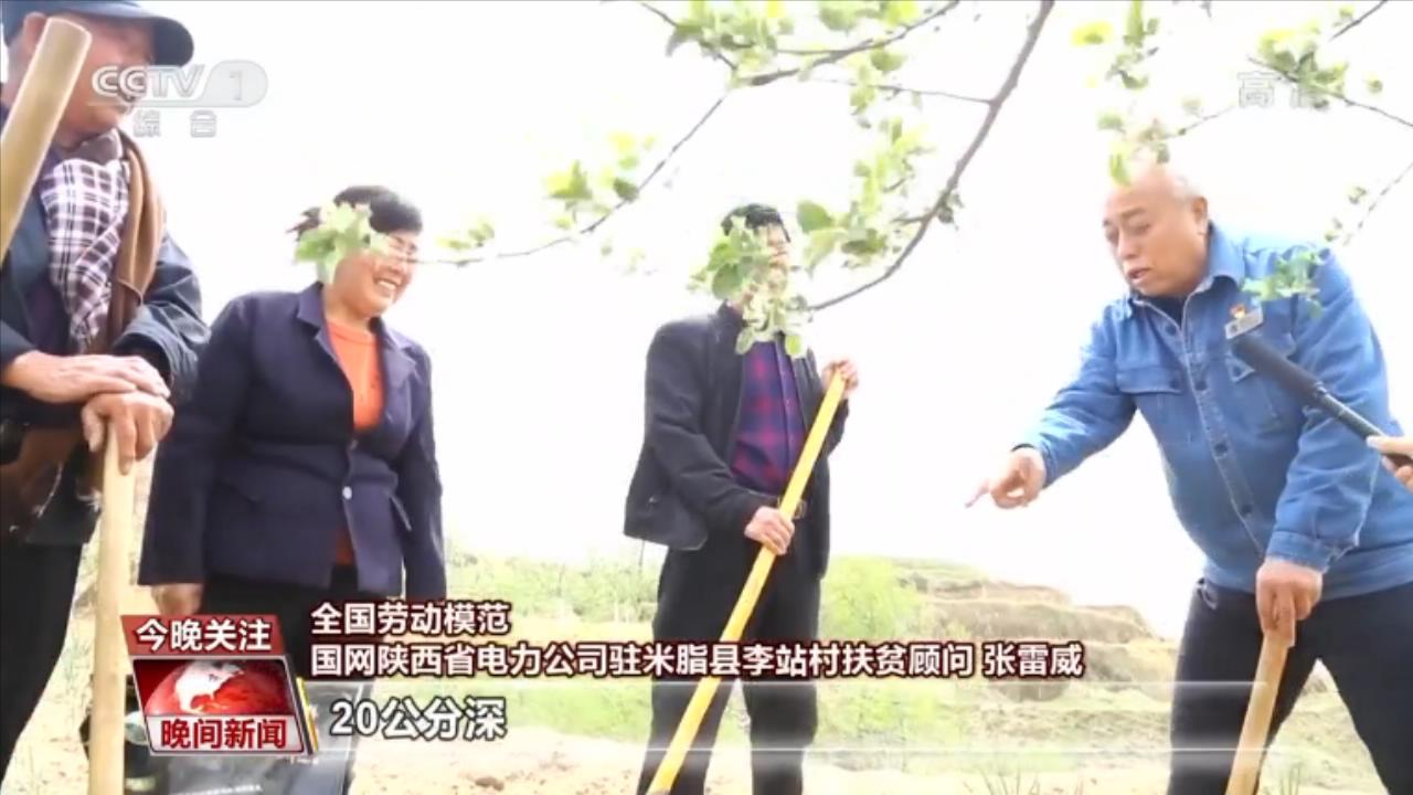 http://www.bjptk.cn/shehui/175698.html