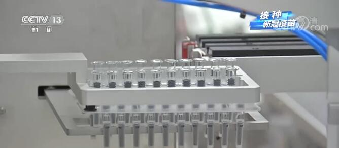 我国累计捐赠出口新冠疫苗3.5亿余剂 推动解决全球疫苗分配不均问题插图1