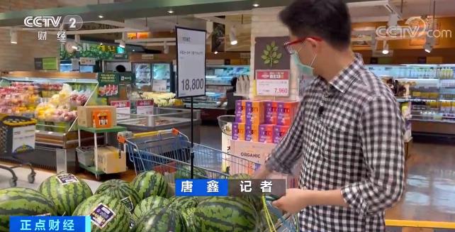 韩国上半年农副产品价格大幅上涨 葱价格累计上涨157%