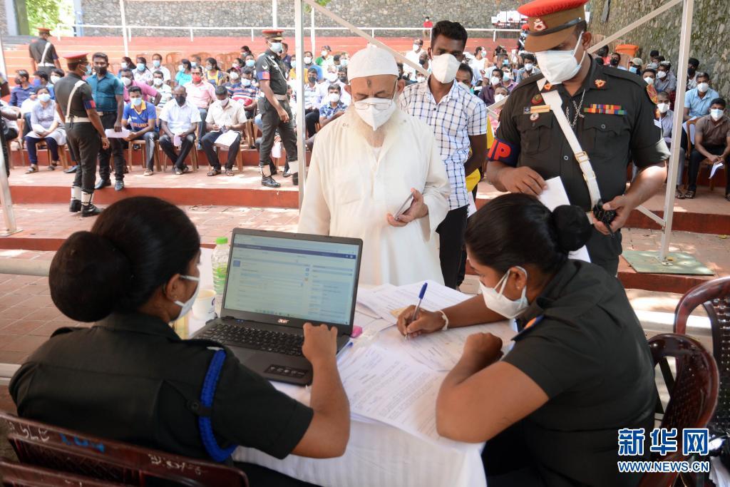 斯里兰卡研究显示国药疫苗对变异新冠病毒的效力插图(2)