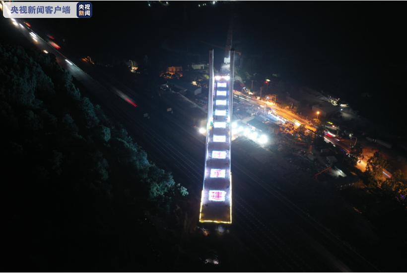福厦高铁太城溪特大桥顺利实现合龙 总重量达3.8万吨