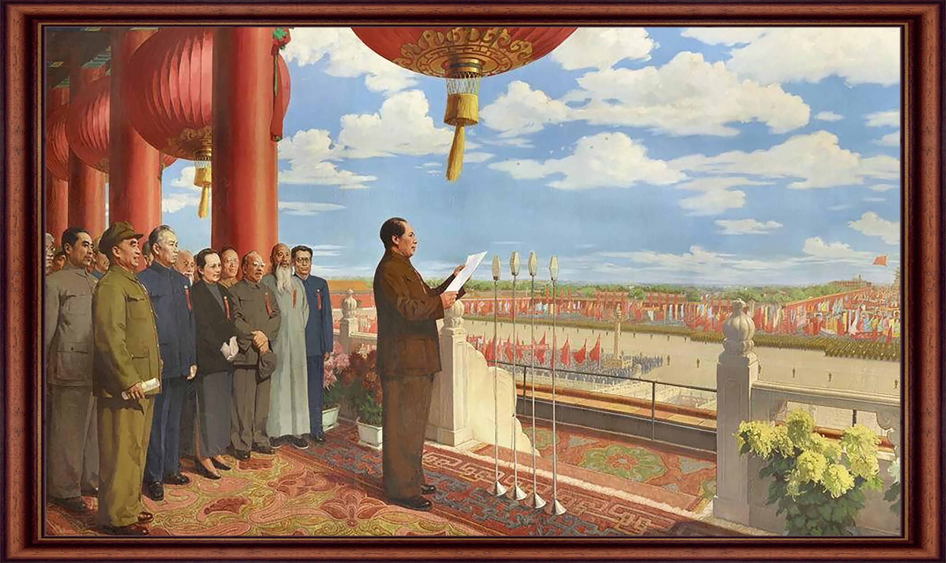 董希文 《开国大典》 油画  1953年