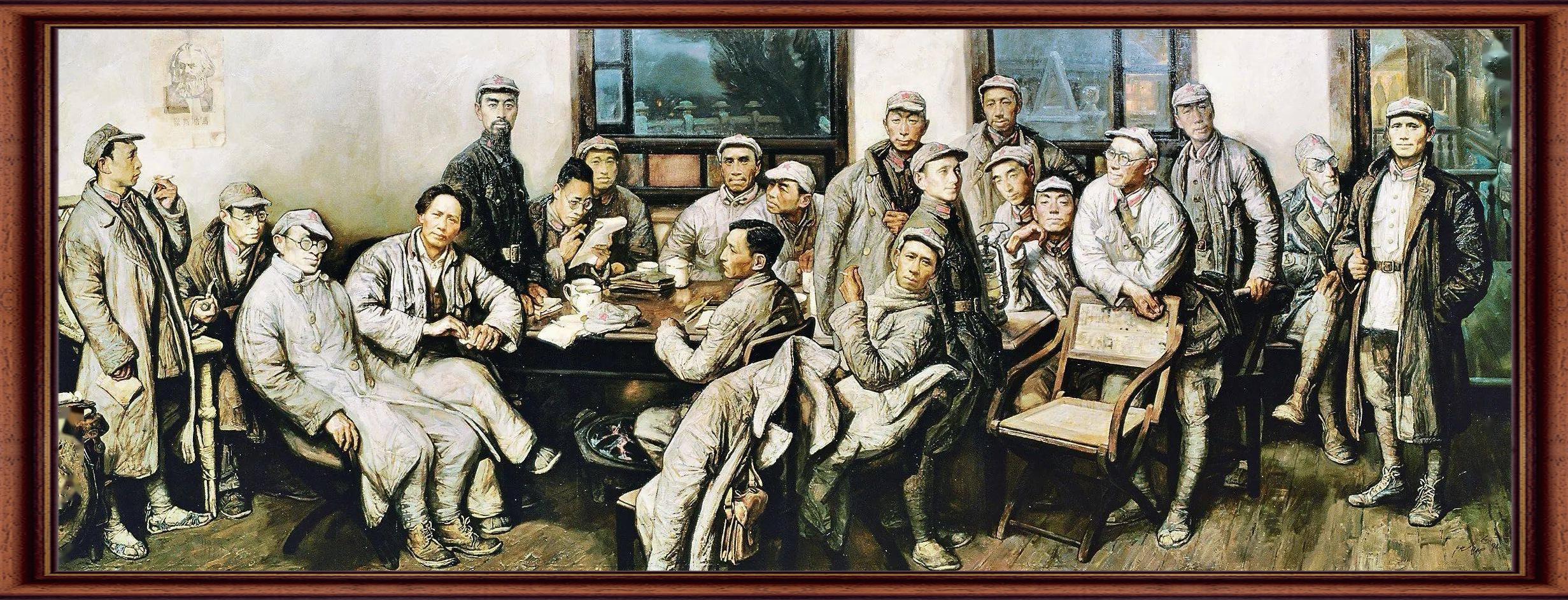 沈尧伊 《遵义会议》 油画  1994年