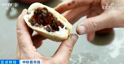 """山西临汾:月饼""""空心""""却乡愁满满"""