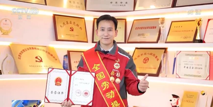 中国共产党人的精神谱系 | 劳动开创未来 奋斗成就梦想