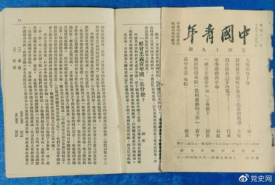 【�h史百年・天天�x】10月17日